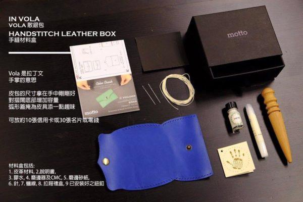 material pack 10