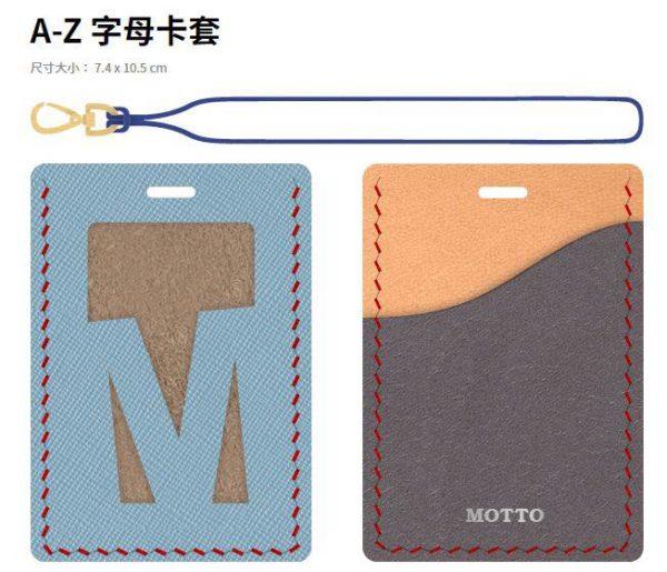 material pack 2